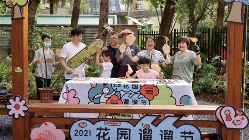 深新早点丨深圳网红社区花园出炉,今年还要再建120个,看看都在哪儿
