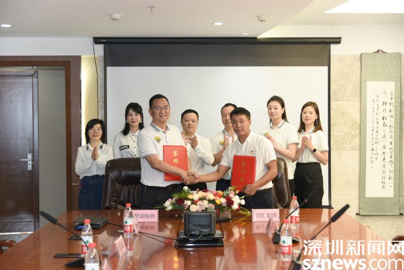 华灏鲲鹏与智汇集团战略签约开启人力资源合作新篇章