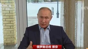 普京:乌克兰加入北约将引发严重后果