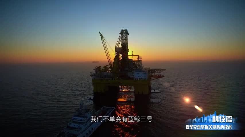 瑰丽海世界:深圳加快海洋开发培育蓝色经济动能