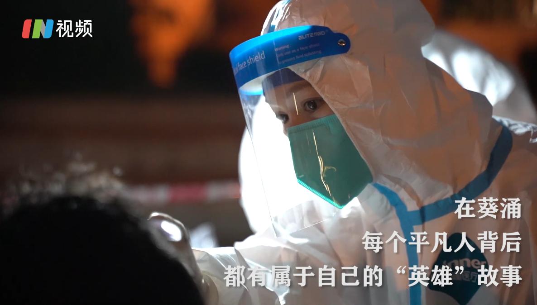 IN视频 | 葵涌:抗击疫情,每个人都是英雄