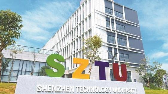 面向15个省份招2865人!深圳技术大学发布2021年招生计划