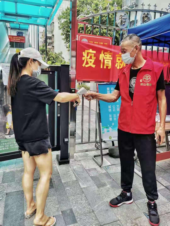 """南山区粤海街道退役军人红星志愿服务队开展""""点亮公益,服务你我""""活动"""