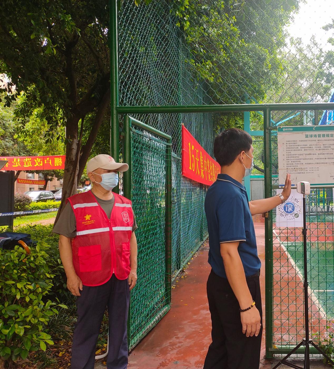 龙辉、龙联花园棚改项目签约启动 南山区桃源街道退役军人红星志愿队助力