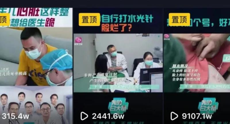 """女子闯入医生办公室说了一句话,全网""""破防""""!上亿网友点赞..."""