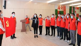 """深圳市住房建设局组建工作队赴""""疫""""线显担当"""