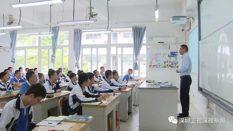 最新部署来了!保障校园师生安全,深圳要这么做