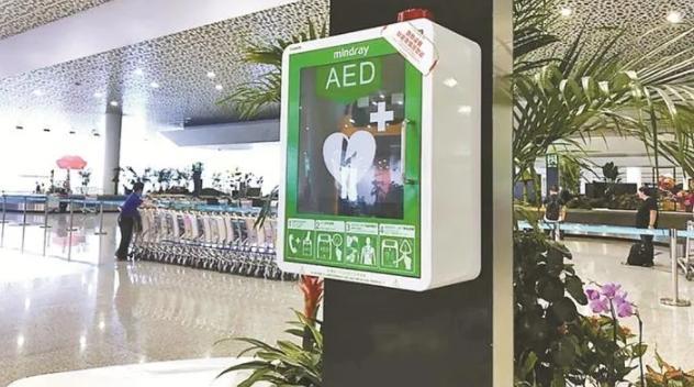 深新早点丨深圳公共场所配置AED超5500台,覆盖率全国第一