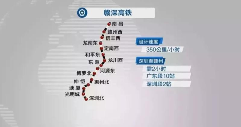行车速度350公里/小时!赣深铁路(深圳段)预计年底建成通车