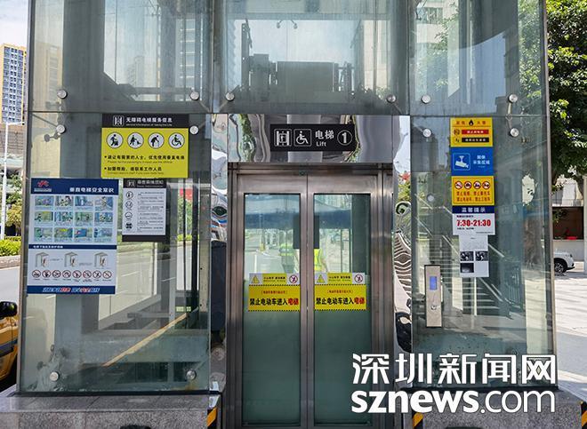 """海涛人行天桥电梯试装黑科技 """"拒绝""""电动自行车进电梯"""