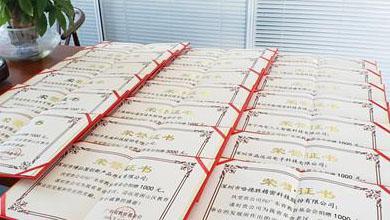 """点赞!深圳市物联网产业协会开展""""情系山区送书助学""""爱心捐赠"""