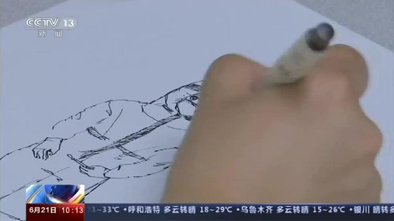 """广东广州:医生手绘漫画记录""""战疫""""感人瞬间"""