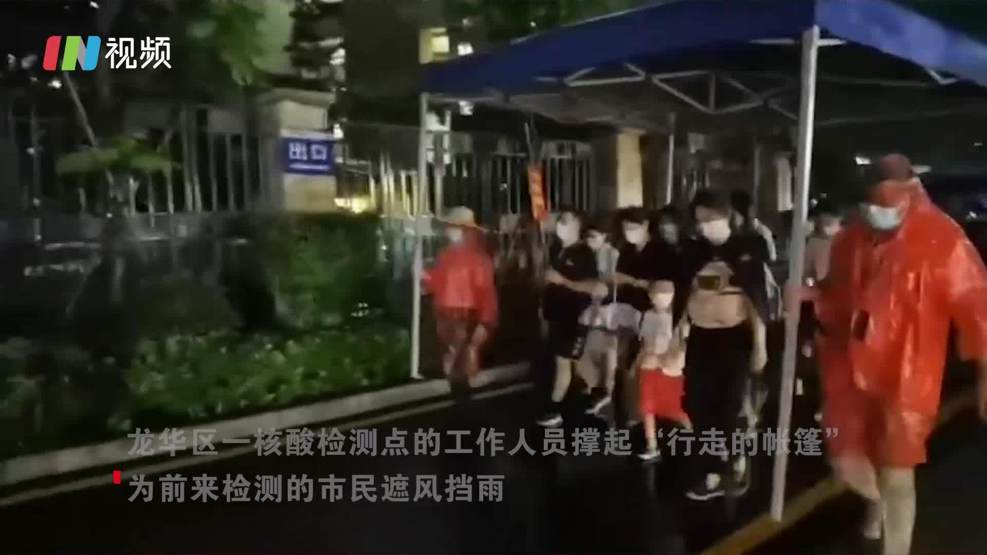 """IN视频 风雨中,他们用身体撑起""""行走的帐篷"""""""