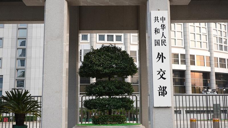 90多国在人权理事会支持中方 外交部:公道在人心