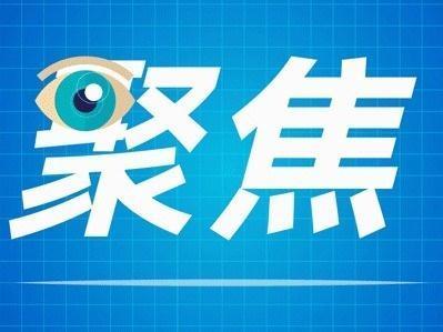 今年前4月惠州跨境电商交易额6.5亿元