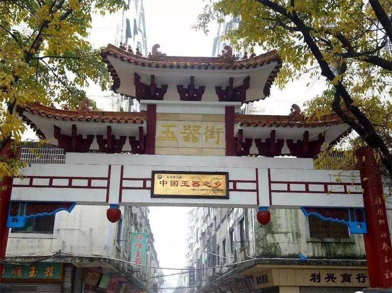 广东省特色小镇清单管理名单发布!肇庆3个特色小镇上榜