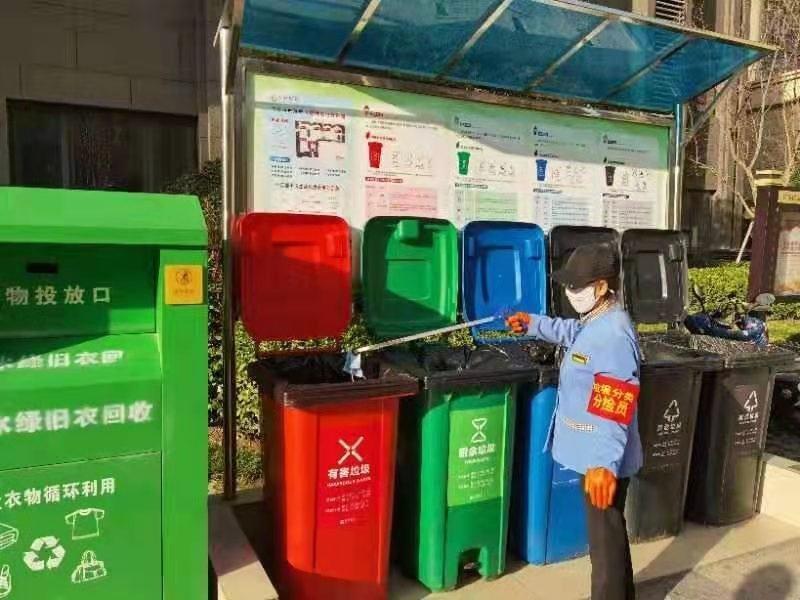 江门生活垃圾分类新规6月1日起施行 个人违规最高可罚500元