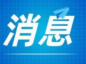 惠州5月CPI出炉!旅游市场恢复生机,网约车价回落