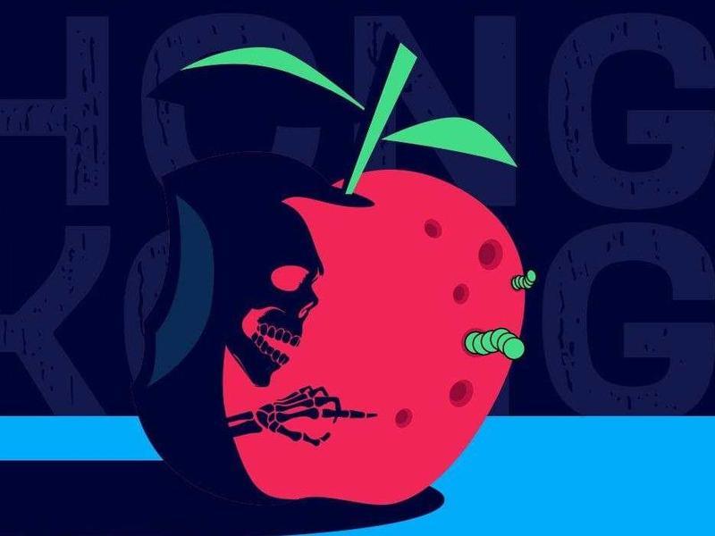 """""""毒苹果"""",毒就毒在披着媒体外衣祸国乱港"""