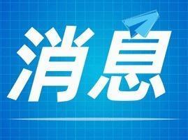 """海洋综合科考实习船""""中山大学""""号试航成功"""