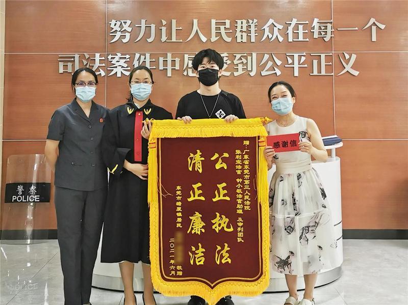 公婆儿媳对簿公堂争五千万遗产,东莞市第三法院公正断案获点赞