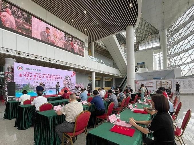 惠州第二届(云上) 东坡荔枝文化节启动