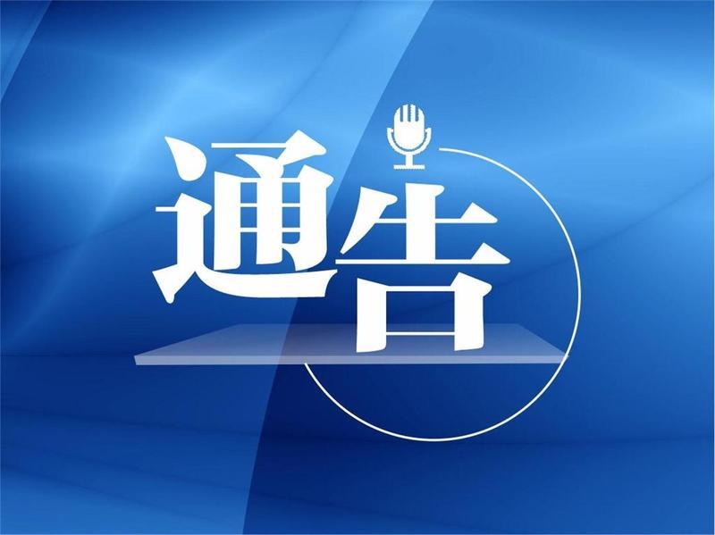 """惠州防疫升级!所有来惠人员都要查验""""健康码绿码和行程码"""""""