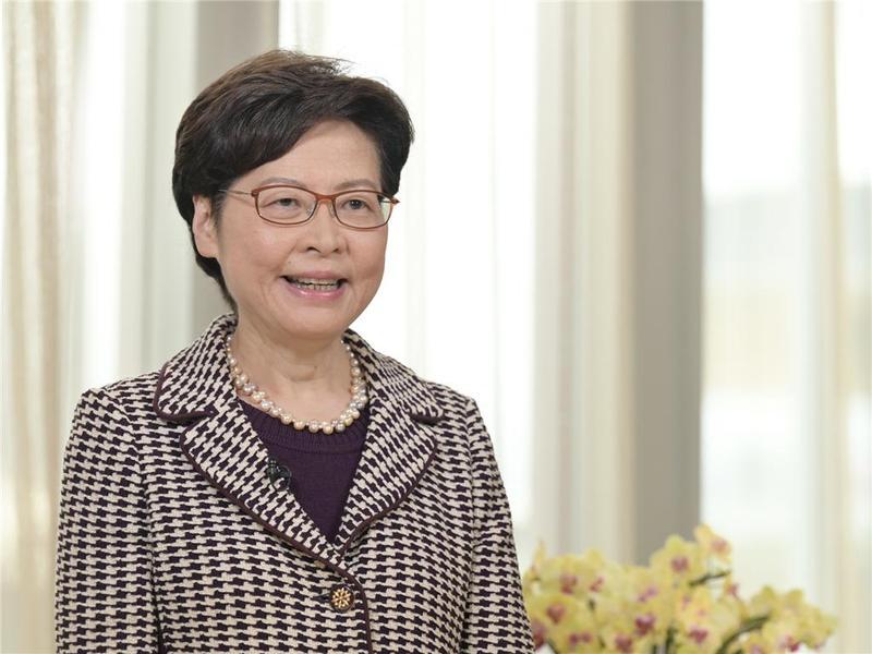 林郑月娥:香港在国家金融发展中可以发挥五方面关键作用