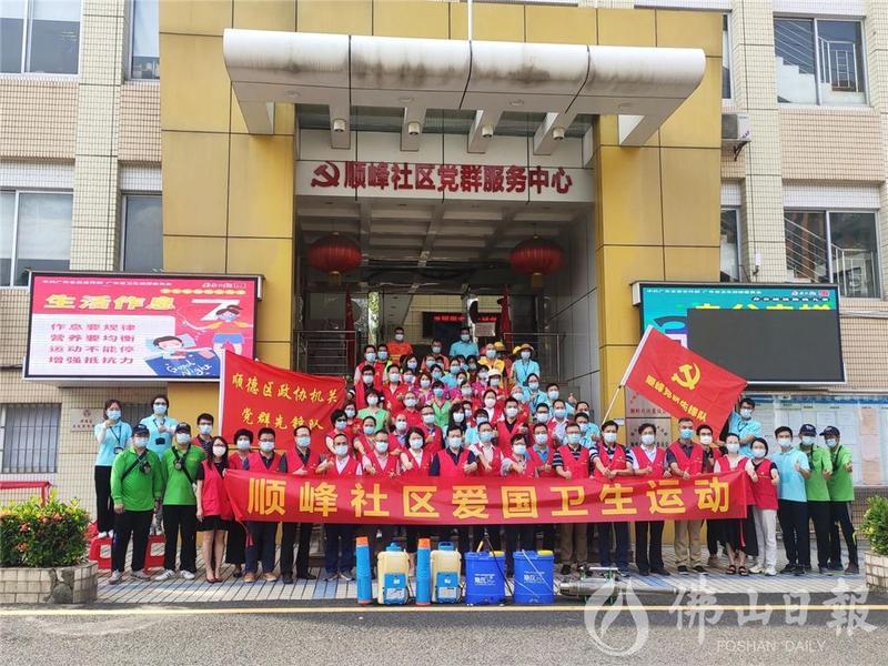 顺峰社区开展爱国卫生运动,这两支党群先锋队为群众办实事!