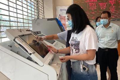 """更便民!珠海26个银行网点""""银税互联自助机""""上线"""