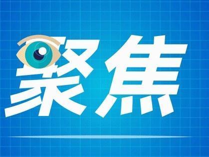惠州15位民营企业家入选广东民营企业家智库成员