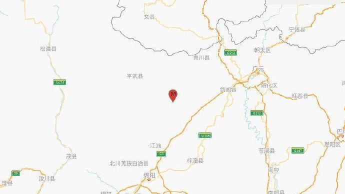 四川绵阳市江油市发生3.8级地震 震源深度12千米
