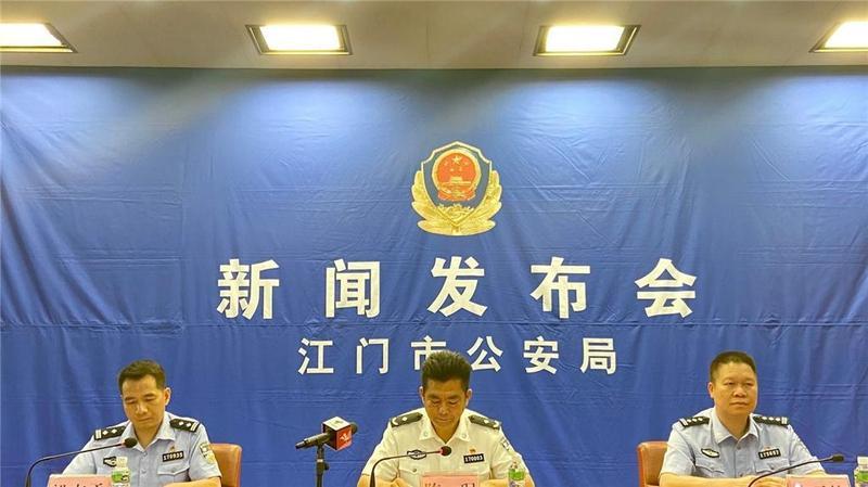 江门重拳打击跨境赌博,481人落网,涉案超亿元