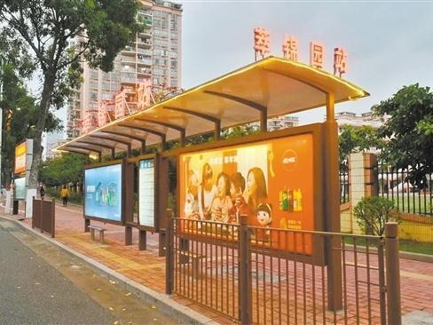 """""""等车时不怕日晒雨淋了""""!江门604个公交站升级改造"""