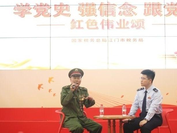 """凝聚青春力量,江门税务举办""""红色伟业颂""""主题活动"""