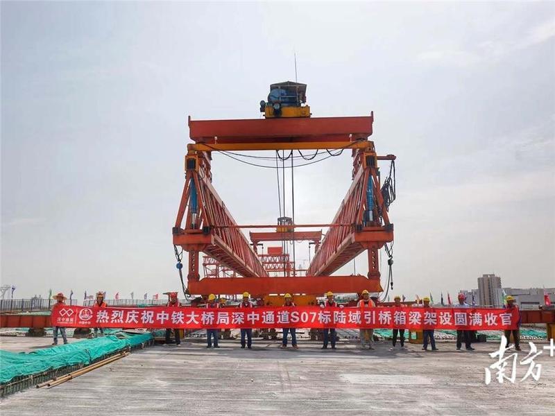 最后一榀箱梁完成架设,深中通道陆域引桥段全线拉通