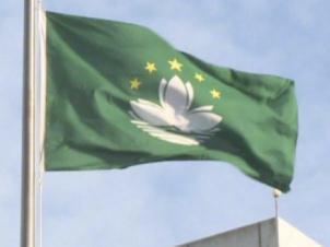 澳门:在台湾澳门经济文化办事处将于19日起暂时停止运作