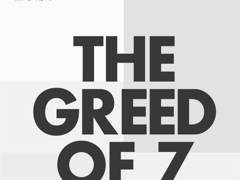 G7讲香港,依然是喋喋不休的陈词滥调