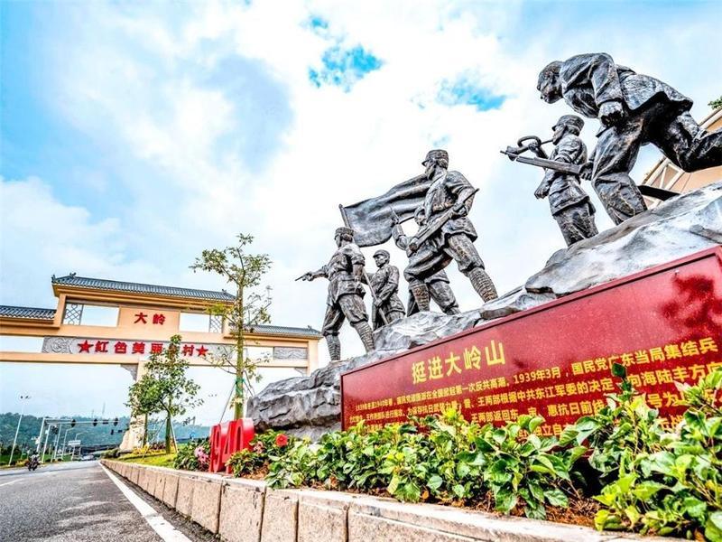 """擦亮红色文化名片!东莞市大岭山镇革命遗址""""活""""了"""