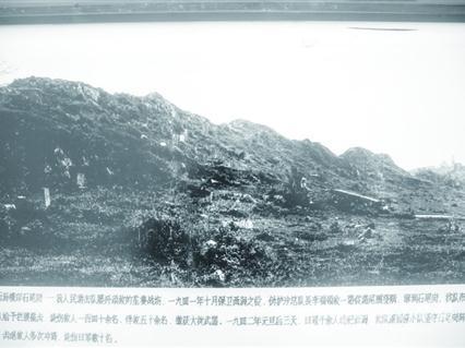 《中国共产党简史》中的佛山印记⑥   珠江纵队:活跃在敌后的抗日尖兵