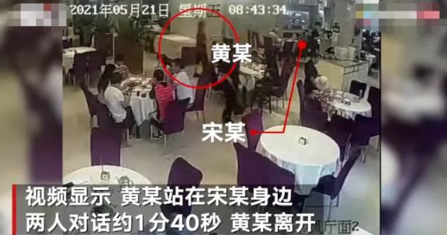 """14秒就感染?广州疫情病例接触画面曝光,""""德尔塔""""毒株有多厉害?"""