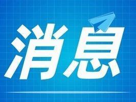 """惠州市""""初心百年耀征程""""主题征文获奖名单出炉"""