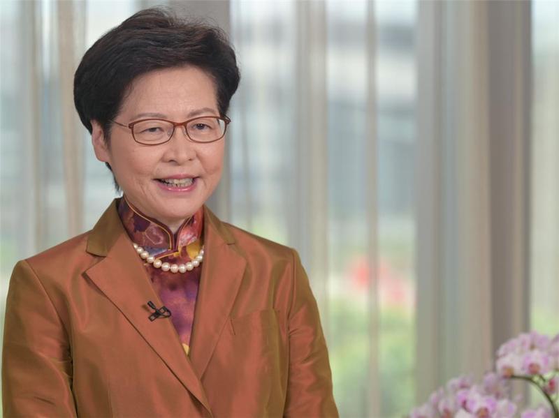 林郑月娥在2021财新夏季峰会表示  香港经济的发展将会更多元更有活力