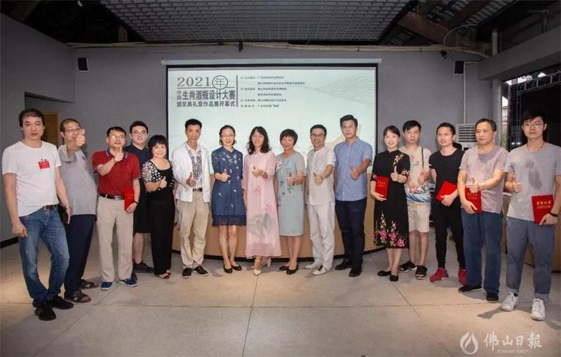 2022年中国生肖酒瓶设计大赛正式启动!参赛赢金奖5万元