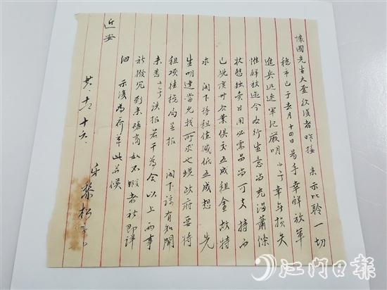 广州解放初期,归侨写信感叹: 解放军进兵迅速军纪严明