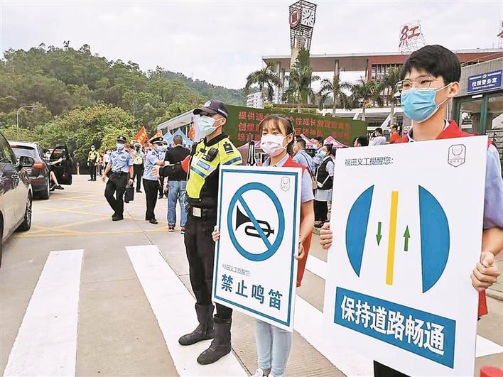 深圳交警严查汽车乱鸣喇叭,开通24小时服务热线两千铁骑上路护