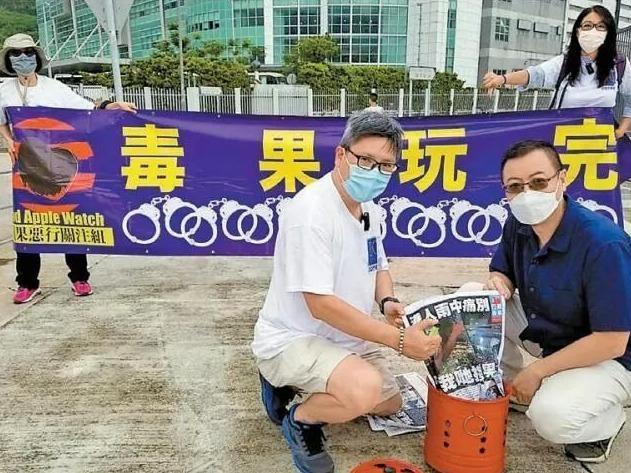 《苹果日报》倒闭,香港各界痛批咎由自取!