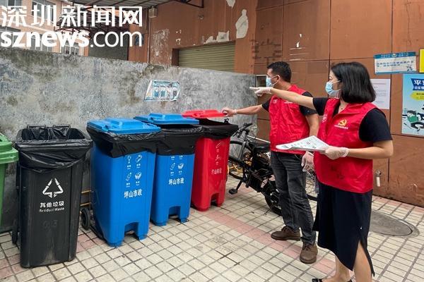 党建引领 坪山区社区书记带头督导垃圾分类