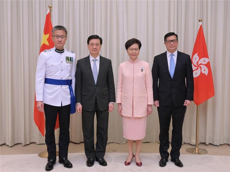 香港特区政府公布主要官员任免