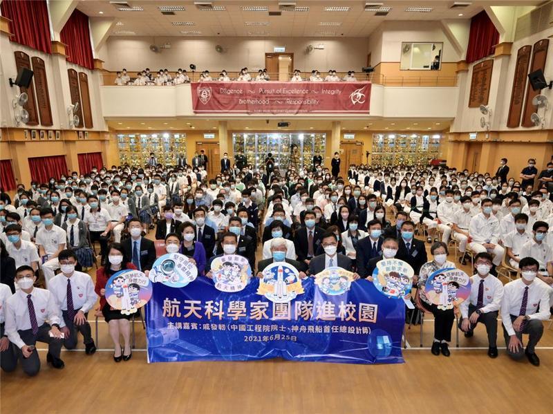 """香港举办""""航天科学家团队进校园""""活动"""